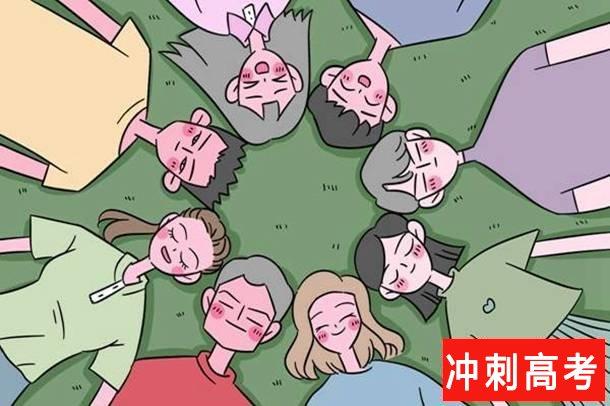 重庆2020届高考三模考试时间