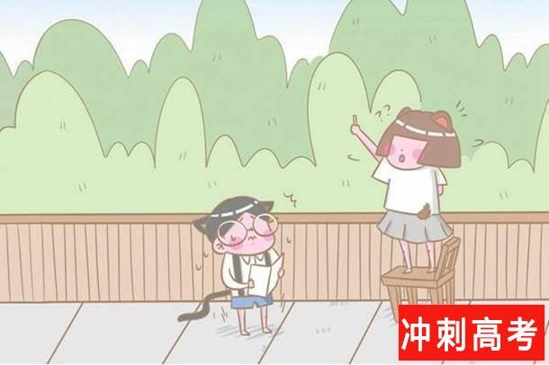 中国第一篇区域地理著作是哪一部