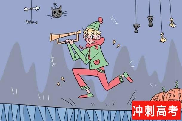 江苏省会城市及其气候特征