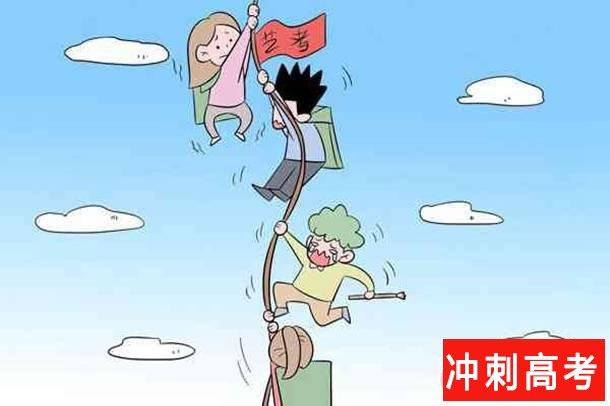 2020四川文理学院艺术类校考成绩查询时间及入口