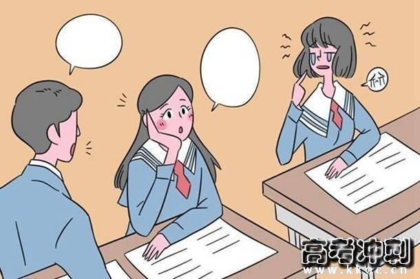 中国历史上第一位真正的老师是谁
