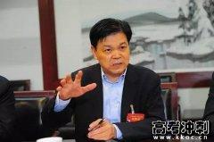 《中国作家》纪实版2019年第11期|许