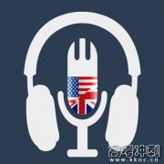 提高英语听力的有效方法