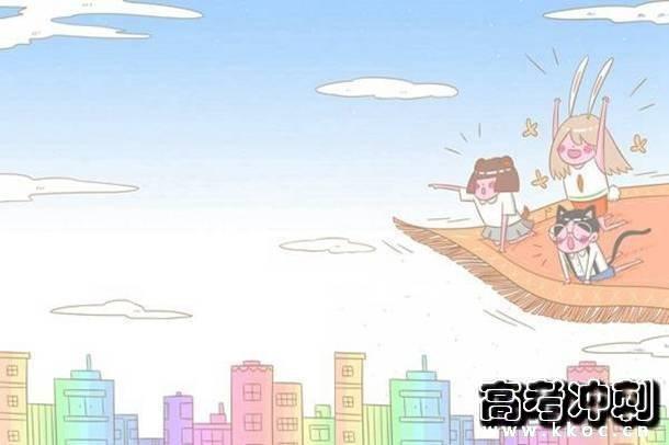 2020北京高考延期到什么时候