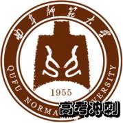 2021曲阜师范大学成人高考招生简章(