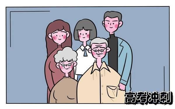 成功的家庭教育所具备的特征