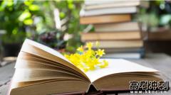 山东成人高考的最高学历影响我们的报名层次