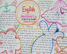 很有必要读且故意义的英语故事大全