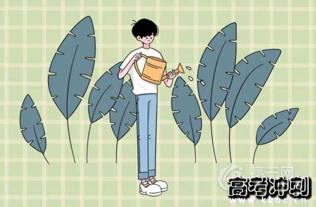 2020贵州师范学院艺术类招生章程及计划