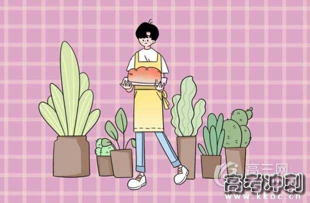 2020四川高校春季学期开学时间
