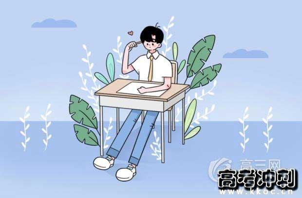 2020年上海高校高考投档原则及同分处理办法