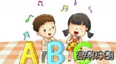 儿童英语入门学习方法,如何教小孩学习英语