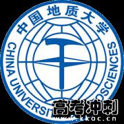中国地质大学(武汉)远程春季招生