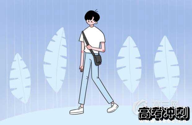 2020年浙江省高考语文作文题目猜测及范文