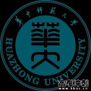 华中师范大学网络(远程)教育春季