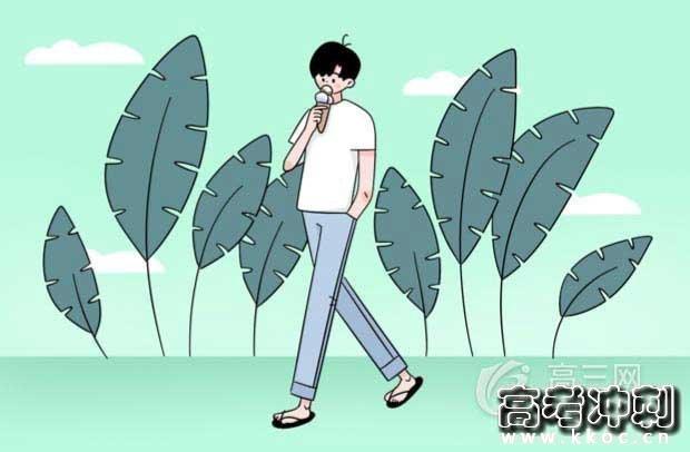 四川托普信息技术职业学院2020开学时间