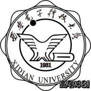 西安电子科技大学网络(远程)教育
