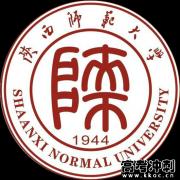 陕西师范大学网络(远程)教育秋季