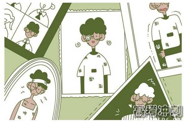 2020内江中小学暑假放假时间最新公开