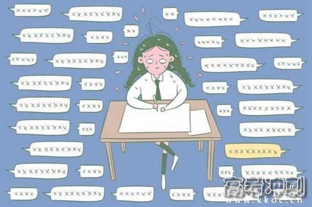 2020山东济南高考考点设置