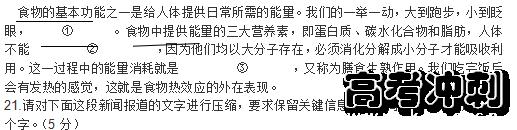 2020西藏高考语文试题及答案解析
