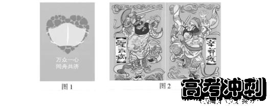 2020浙江高考语文试题【word真题试卷】