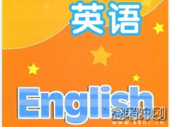 如何从零开始学英语 学英语有哪些技巧