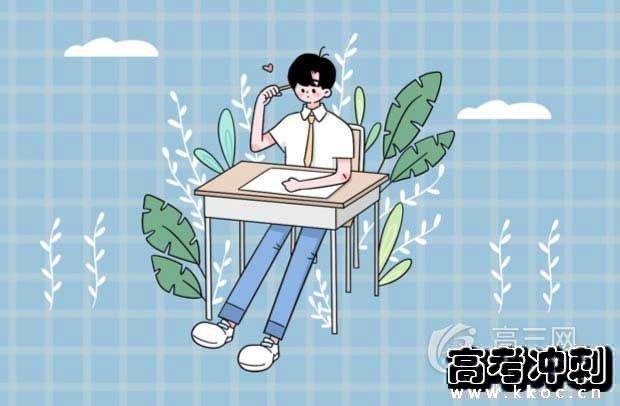2020天津高考生物难不难