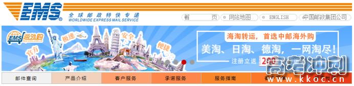 2020安徽高考录取通知书如何查询