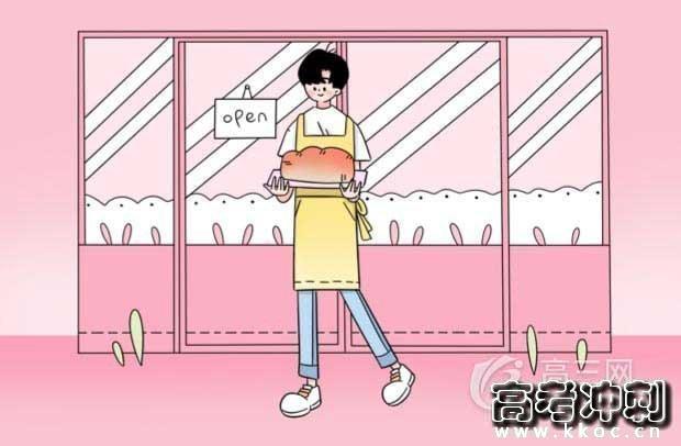 2020年下半年北京各大学开学时间已确定