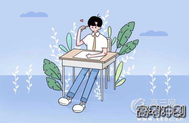 2020年下半年北京开学时间已确定