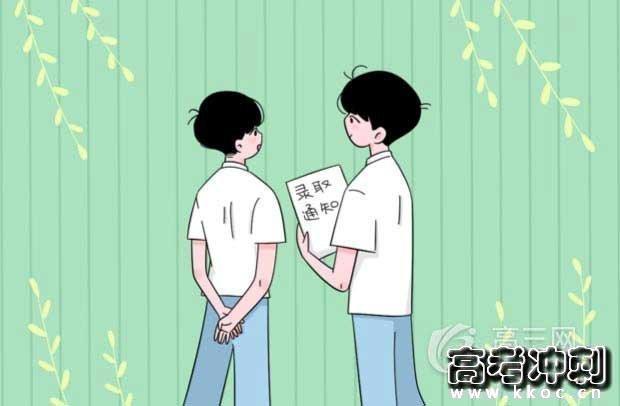 2020中国人民公安大学各省本科投档分数线