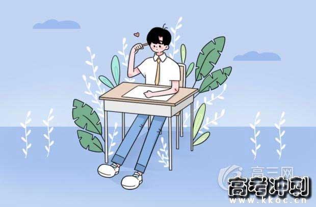 北京今年大学新生开学时间2020