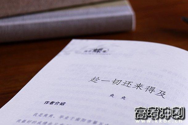 北京有专科的本科院校名单有哪些