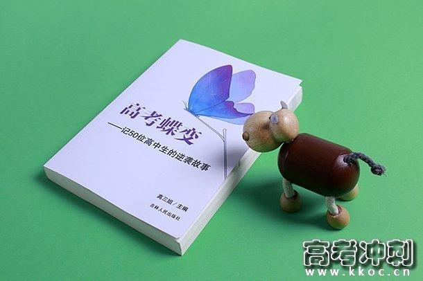 北京美术集训画室排名