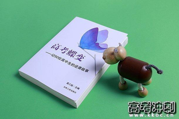 2020重庆地方专项计划理科录取最低分
