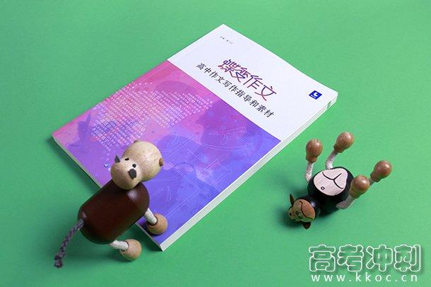 哈尔滨艺考培训学校排名哪个好
