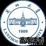 2020年兰州大学网络(远程)教育招生