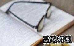 山东成人高考网学员可以改专业吗?