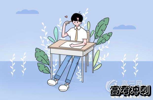 江苏2021新高考模式 最新高考改革方案