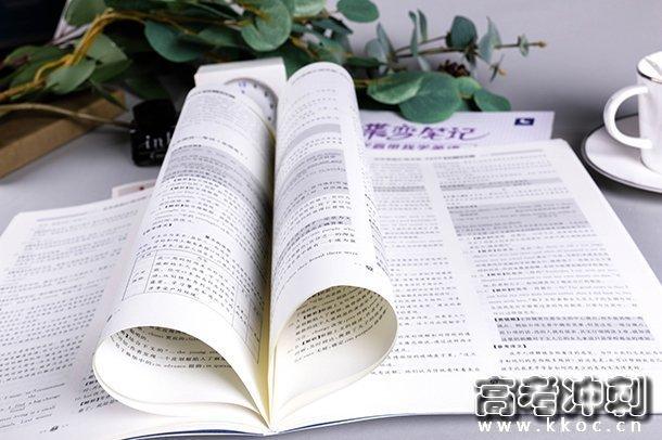 2020中秋国庆双节同一天祝福标语