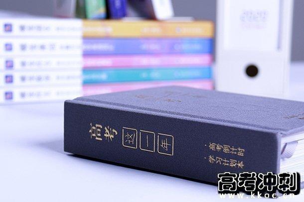 2020重庆高考专科录取人数及录取率