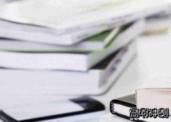 山东成人高考网考生取得学历后对落户有帮助