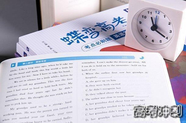 2021上海表演类统考考试内容及评分标准