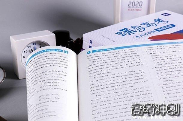 2020年12月英语四级翻译预测及译文