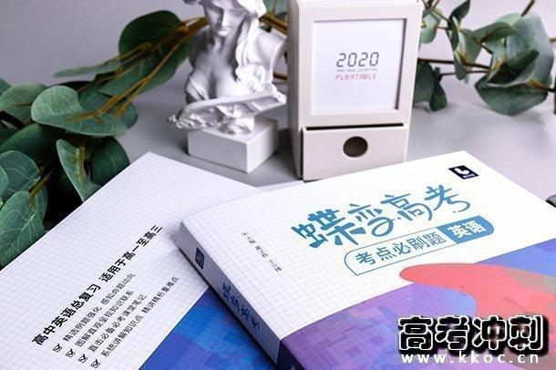 2021年江西海军招飞初检预选时间