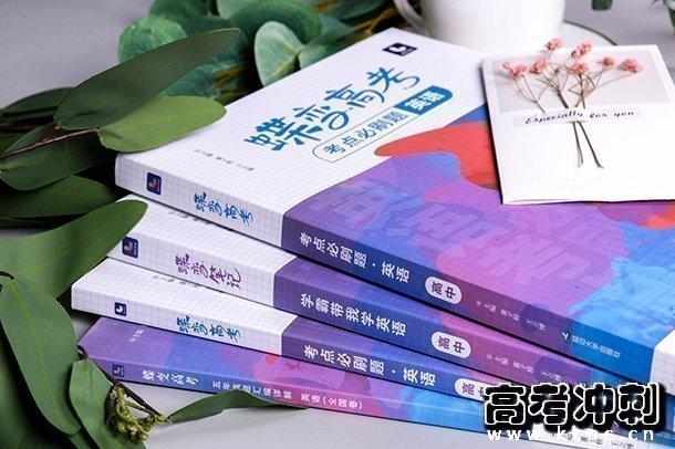 迎中秋庆国庆手抄报文字内容整理