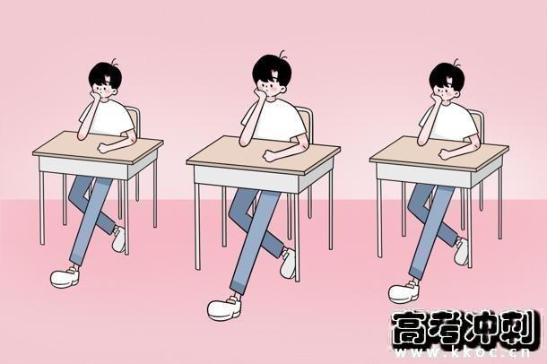 学生上课走神怎么办 应对方法有哪些