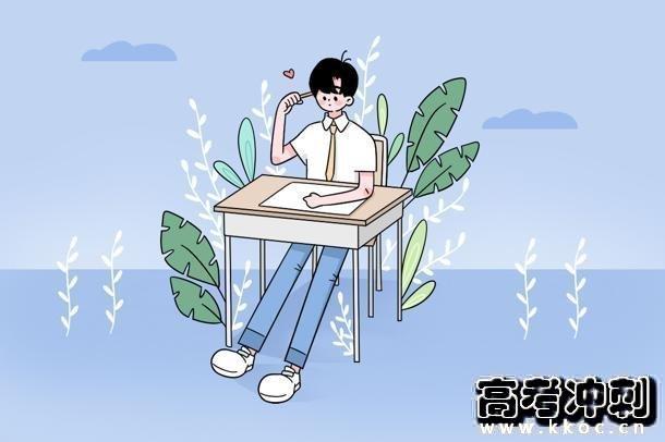 辽宁省大学名单一览表 最好的学校有哪些