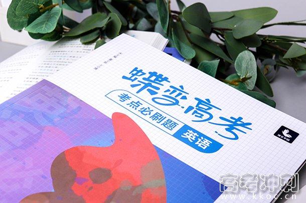红星照耀中国每章好词好句摘抄